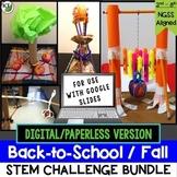 Back to School STEM Challenge Bundle: 1:1 PAPERLESS Version