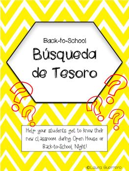 Back-to-School Scavenger Hunt/ Busqueda de Tesoro