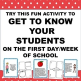 Back to School Scavenger Hunt- Get to Know Your Students
