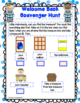 Back to School Scavenger Hunt (Space Theme) Freebie