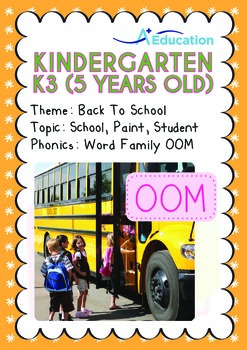 Back to School - School, Paint, Student (I): Word Family O