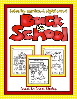 Back to School ~ Color by Number and Sight Word