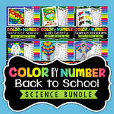 Back to School Science - Color by Number Bundle (Save 30%)