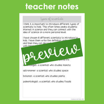 Back to School: Science- Interactive Notebook Pages