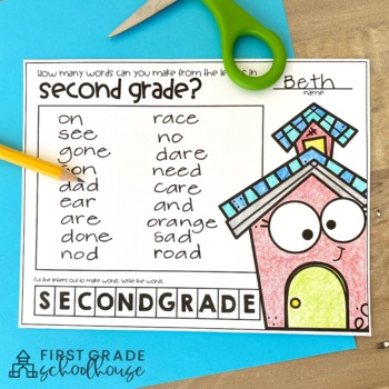 Back to School Second Grade Bundle