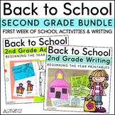Back to School Second Grade Bundle
