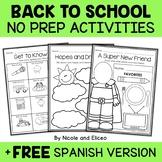 Back to School Activity Fun