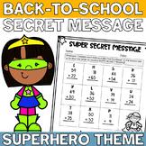 Back to School Secret Message Activity   Superhero Theme