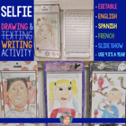 All About Me Drawing & Writing: Makes a Great Back to School Night Display!
