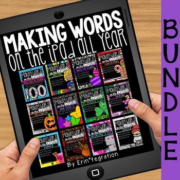 iPad Making Words Year Long Activity Bundle