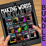 iPad Making Words Year Long Activity Bundle