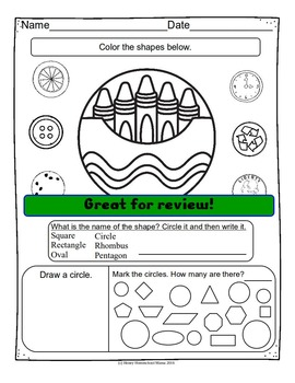 Back-to-School Shape Review Worksheets with 3 Levels