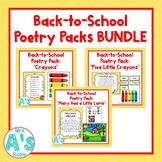 Back-to-School Poetry Packs **BUNDLE**