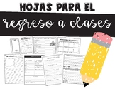 Back to School Sheets in Spanish