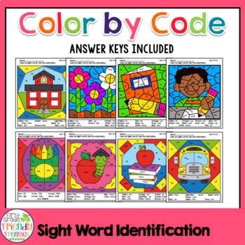 Back to School Sight Word Coloring Sheets