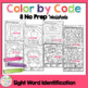 Sight Word Coloring Sheets - Back to School