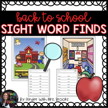 Back to School Sight Word Finds