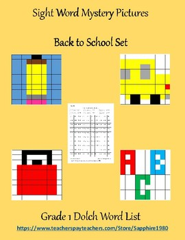 Back to School Sight Word Mystery Pictures Grade 1 dolch list