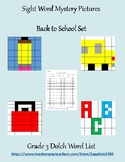 Back to School Sight Word Mystery Pictures Grade 3 dolch list