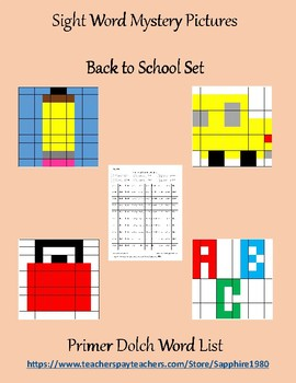 Back to School Sight Word Mystery Pictures primer dolch list