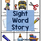 Back to School Sight Word Story