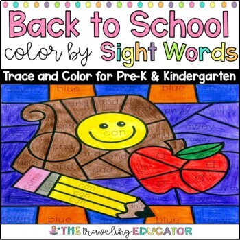 Back to School Color By Code Sight Word Worksheets for Pre-K and Kindergarten