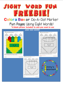Back to School Sight Word fun Freebie using  words for Grades K, 1, 2