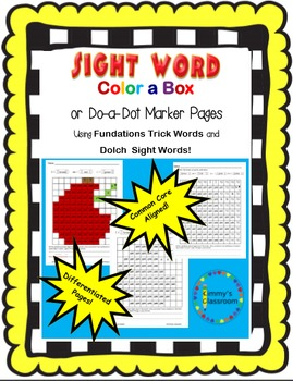 Back to School Sight Word fun with Dot Markers for K, 1, 2
