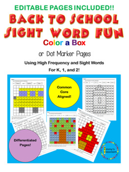 Back to School Sight Word Editable Color a Box/Dot Markers for K,1,2