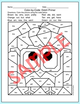 Color by Sight Words Differentiated Worksheets: Owl, Apple, Frog, Dog, Cat