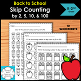 Back to School Skip counting by 2, 5, 10 and 100 worksheets