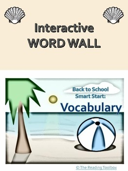 Back to School Smart Start: Vocabulary Word Wall Foldable