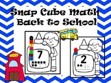 Back to School Snap Cube Math