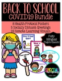 Back to School Social Distancing/Remote Learning Bundle (E