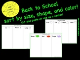 School Supply Sort by Size, Shape, and Color *cut and paste activity or center*