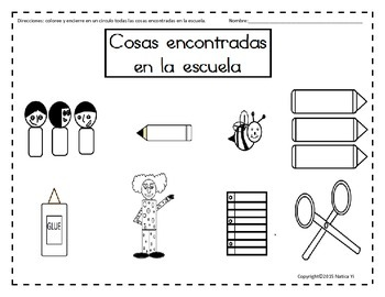 Back to School Sorting Activity Things Found At School Spanish Version