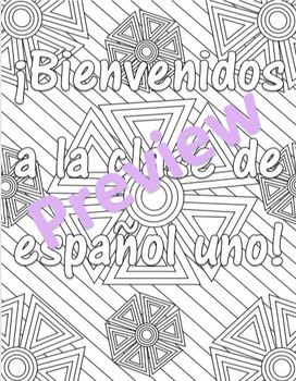 Back to School - Spanish 1 Adult Coloring Page