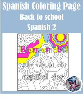Back to School - Spanish 2 Adult Coloring Page