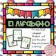 Back to School Spanish Alphabet Classroom Decor Set