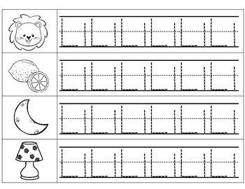 Spanish Alphabet Practice Pages
