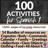 Back to School Spanish Bundle - 100 Spanish Games and Acti