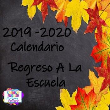 Back to School Spanish Calendar