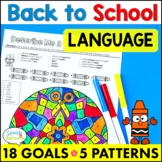 Back to School Speech and Language Therapy Mandala Coloring Pages
