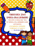 Back to School Speech and Language worksheets: Articulation, Fluency, Language