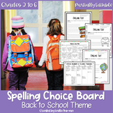 Back to School Spelling Choice Menu   Beginning of the Yea
