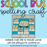 Back to School Spelling or Phonics Craft