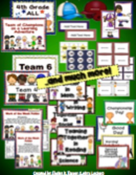 Back to School Sports Theme Mega Pack