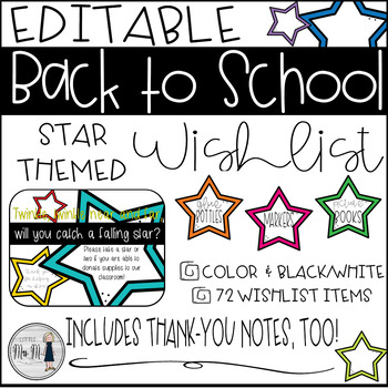 Back to School Star Themed Classroom Wish List {Editable}