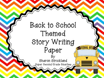 Back to School Story Paper