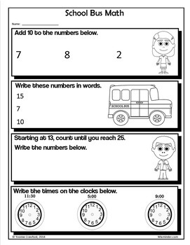 Back to School NO PREP Printables - First Grade Common Core Math and Literacy